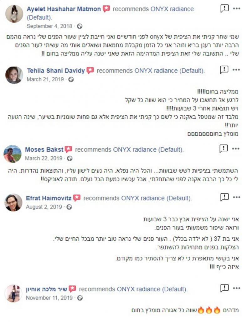 ביקורות פייסבוק